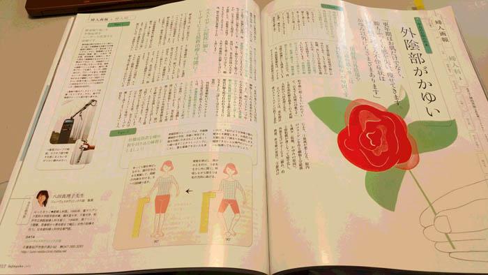 婦人画報_002.jpg